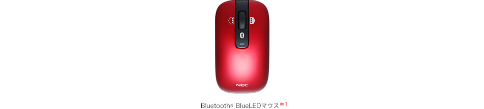 Bluetooth® BlueLEDマウス